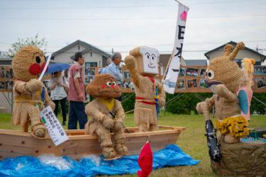 高岡市中田かかし祭り(2018/9/23-24)