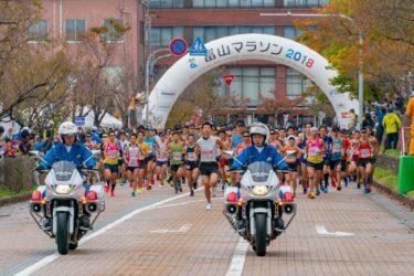 富山マラソン(高岡市役所~富岩運河環水公園)(2018/10/28)