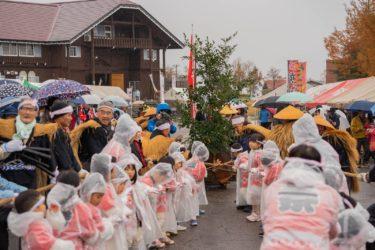 雪恋まつり in イオックスアローザスキー場(2018/11/23)