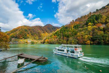 庄川峡の紅葉 by 小牧ダム湖上遊覧船