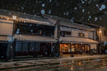 高岡市山町筋と金屋町の雪景色2020-2021